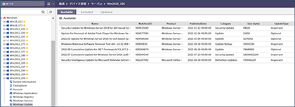 適用可能なWindowsパッチ一覧
