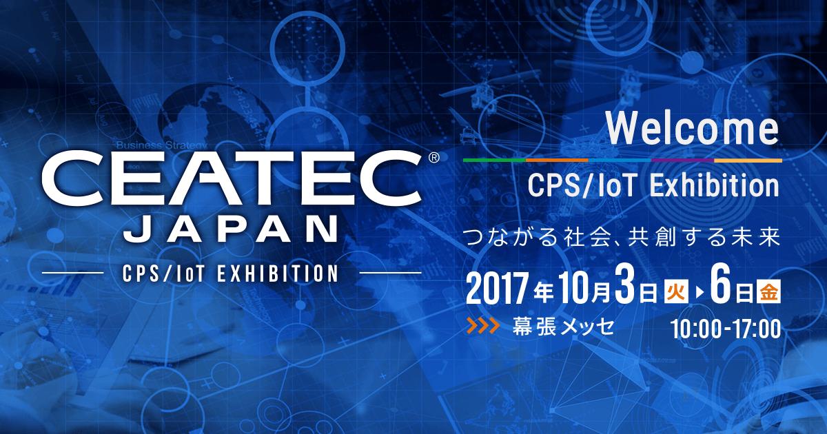 CEATEC JAPAN