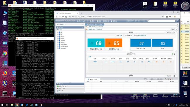 WindowsデスクトップでWSL経由でPOLESTAR Automationを動かしてみたところ