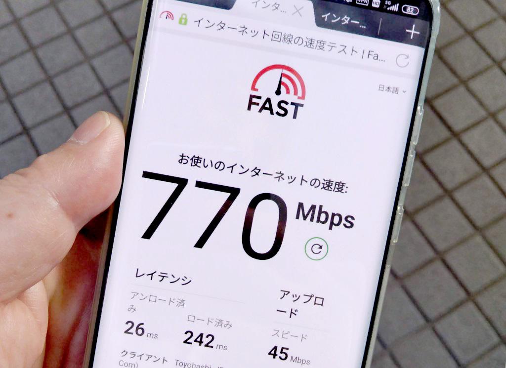 見えづらいですが画面右上のアンテナ表示も「5G」に